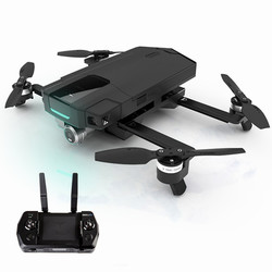 Category: Dropship Remote Control Toys, SKU #1239707, Title: GDU O2 Wifi FPV With 3-Axis Stabilized Gimbal 4K Camera Obstacle Avoidance RC Drone Quadcopter