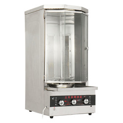 Category: Dropship Household, SKU #1319826, Title: 220V Vertical BBQ Rotisserie Electric Rotating Grill Machine Doner Kebab Chicken