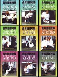 Category: Dropship Books & Videos, SKU #VD5211P, Title: 9 DVD SET Shoshinshu Art of Aikido Kensho Furuya Complete Martial Arts Course