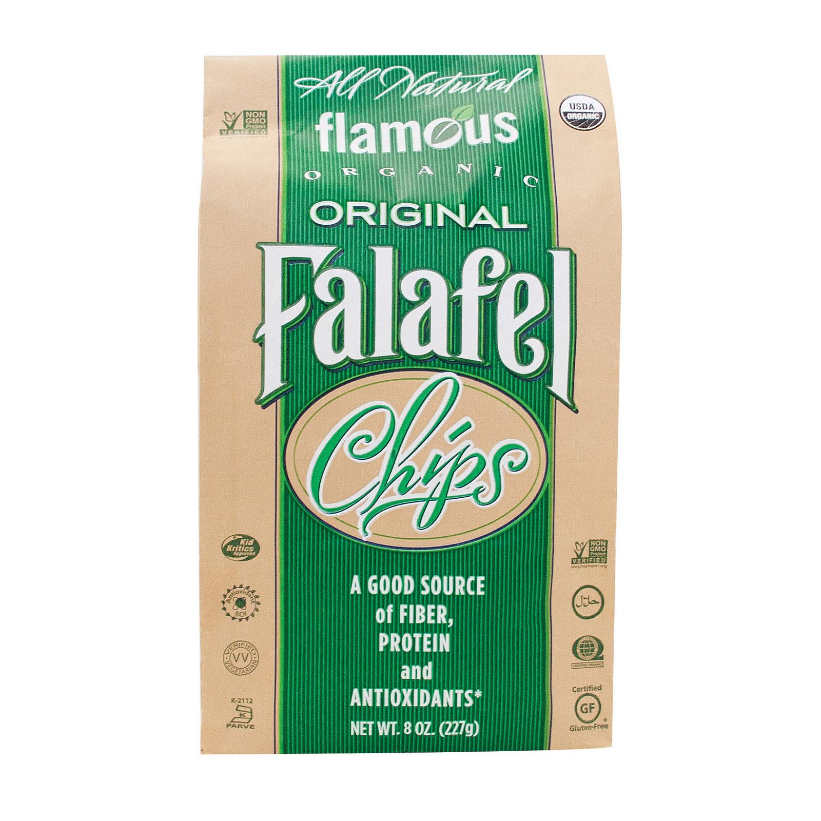 Flamous Falafel Chip - Low Sodium - Case of 12 - 8 oz.