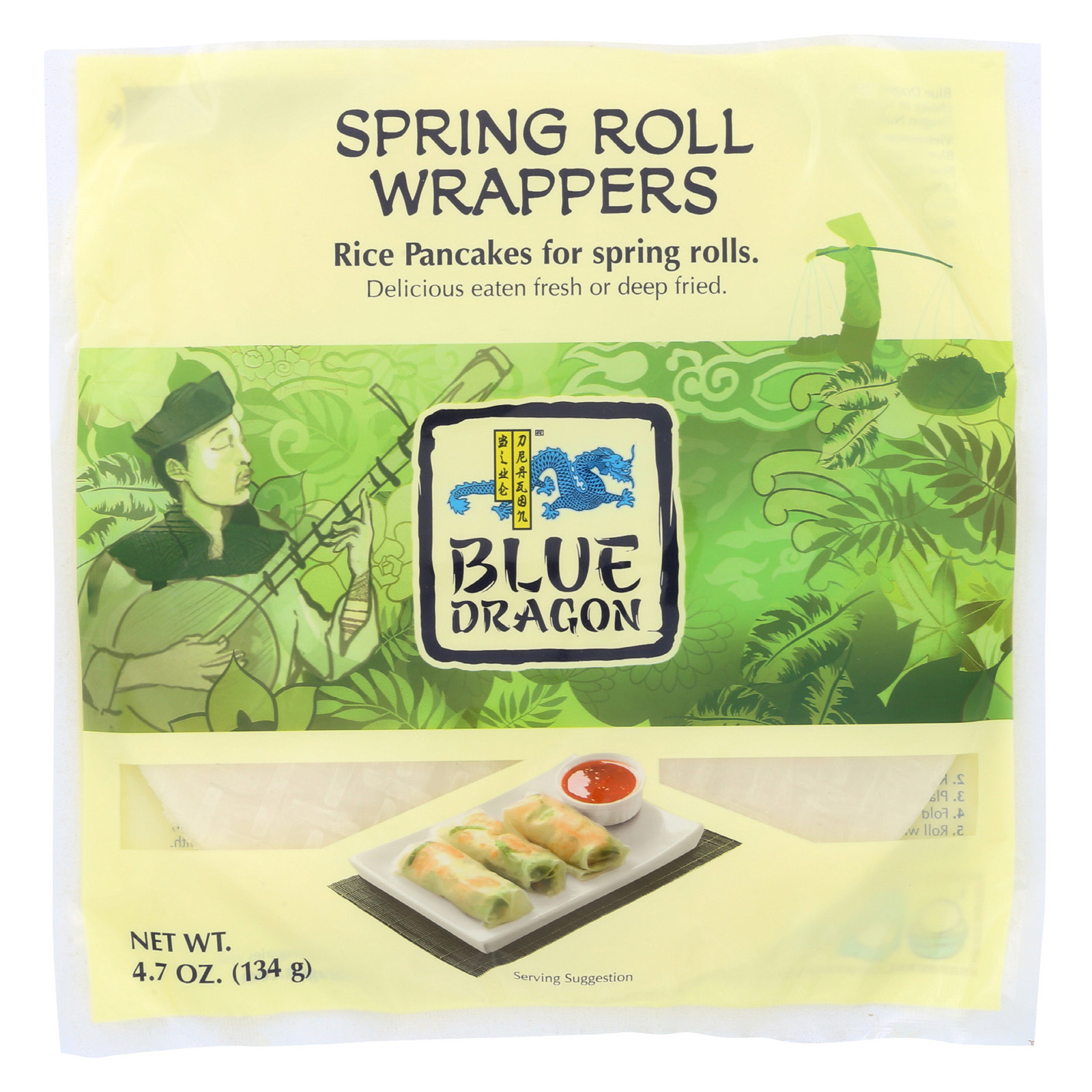 Blue Dragon Wrappers - Spring Roll - Case of 12 - 4.7 oz