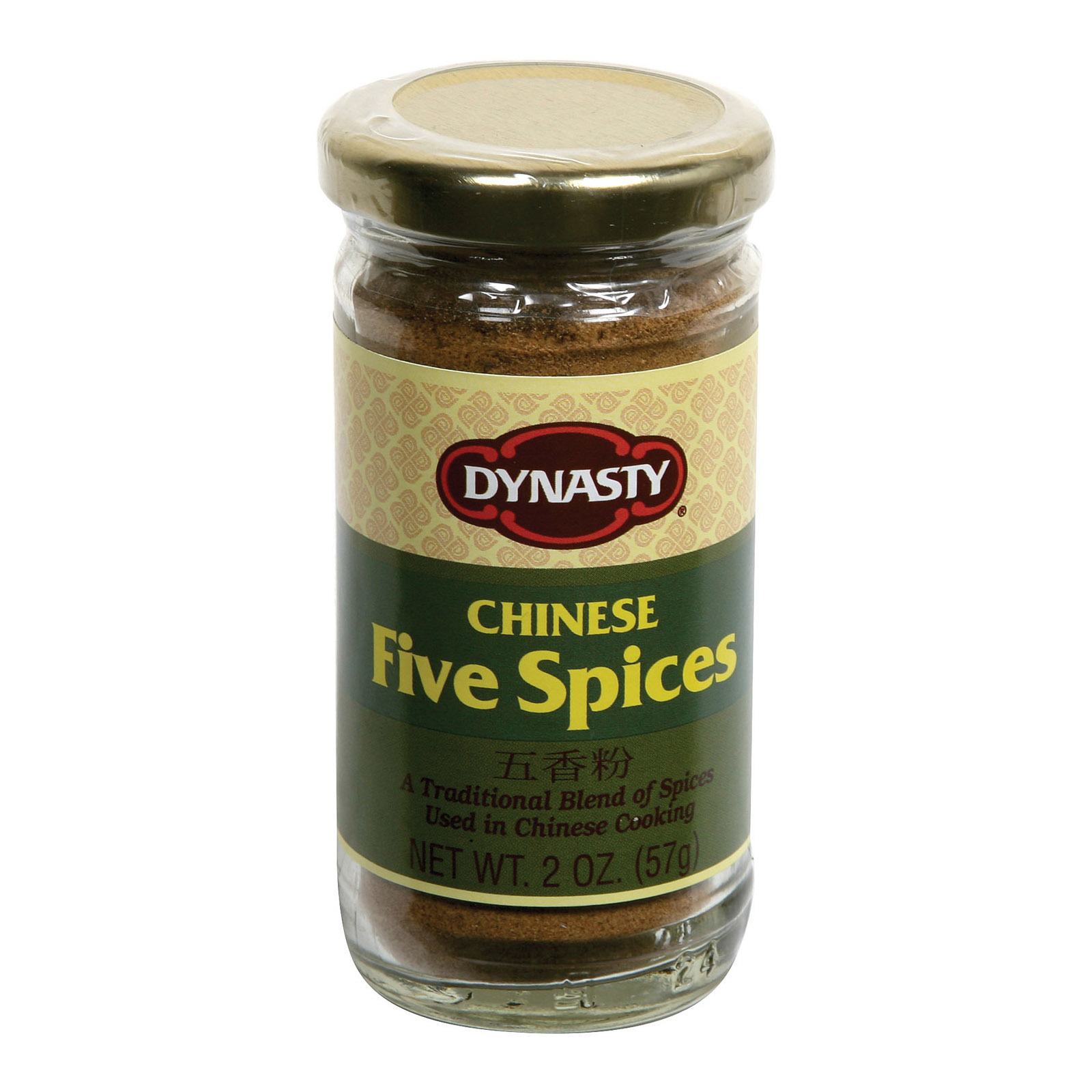 Dynasty Spices - Powdered - Case of 12 - 2 oz