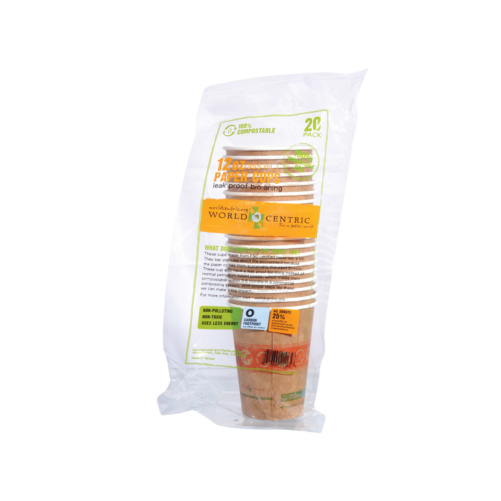 World Centric Compostable Hot Paper Cups - Case of 12 - 12 oz.
