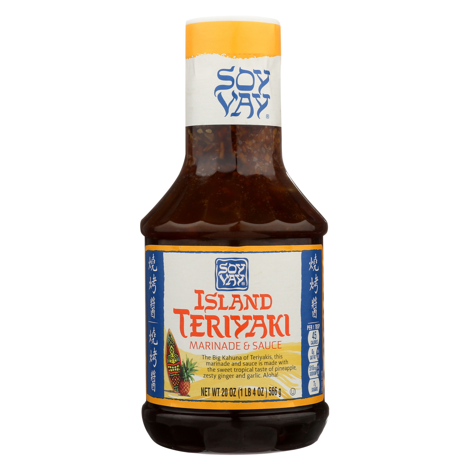 Soy Vay Island Triyaki - Marinade and Sauce - Case of 6 - 20 Fl oz.