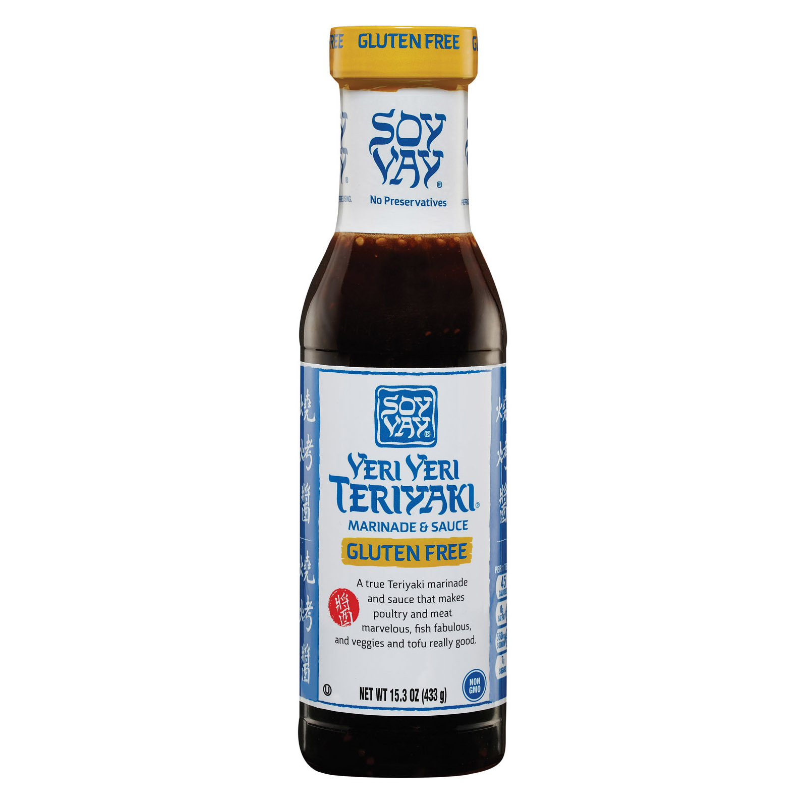 Soy Vay Dressing and Sauce - Veri Veri Teriyaki - Case of 6 - 15.3 oz.