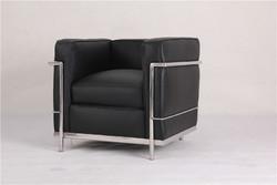 Category: Dropship Home Decor, SKU #284584, Title: Leather Seat