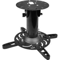 Siig Projector Ceiling Mount