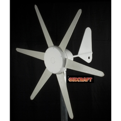 Category: Dropship Eco-home, SKU #G12V6B300WG, Title: 300 Watt 12-Vot 6-Blade Wind Generator with Charge Controller