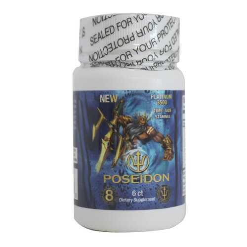 Poseidon Male Supplement Bottle (6)