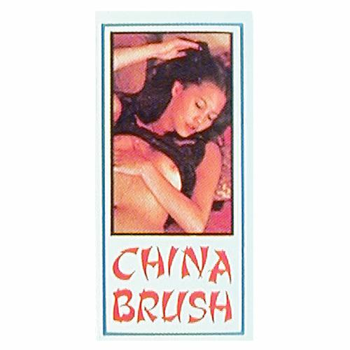 China Brush Male Prolong .5oz.