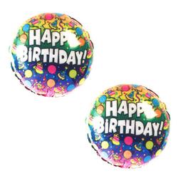 Neva Nude Pasty Happy Birthday Balloon