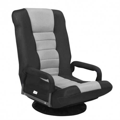 360-Degree Swivel Gaming Floor Chair with Foldable Adjustable Backrest-Gray
