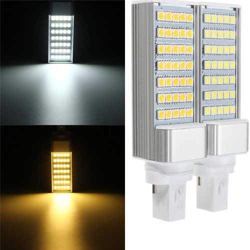 G23 7W 35 SMD 5050 LED Light Non-Dimmable Warm White/White Bulb 85-265V