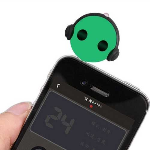 MOODRR 3.5mm Infrared Remote Control Appliances With Dust-proof Plug for IOS Android Phone