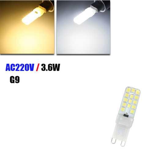 Dimmable G9 5W 28 SMD 2835 LED Warm White White Light Lamp Bulb AC 220V