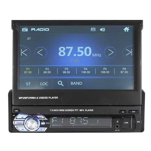 7 Inch Car Stereo Audio MP5 MP4 MP3 DVD Player bluetooth AUX FM Radio Retractable