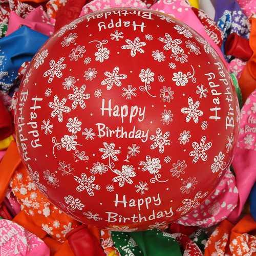 100PCS/bag 12cm Beauty Balloon Happy Birthday Balloon Birthday Party Decoration