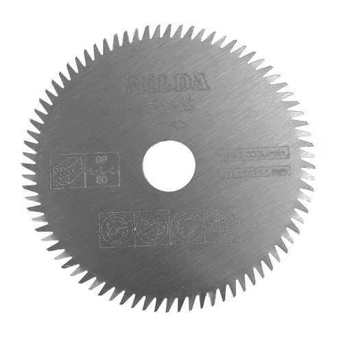 HILDA 10mm/15mm 80 Teeth HSS Saw Blade 85x1.5mm Cutting Disc for Plastic  Acrylic Board