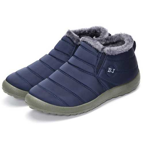 Outdoor Ankle Boot
