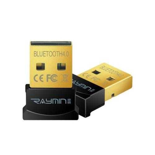 Raymin BT001 CSR8510 USB Bluetooth Adapter V4.0 Dual Mode Wireless Bluetooth Dongle Support Win 10