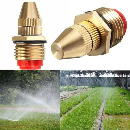 1/2 Inch Brass Adjustable Sprinkler Garden Lawn Atomizing Water Sprayer Nozzles