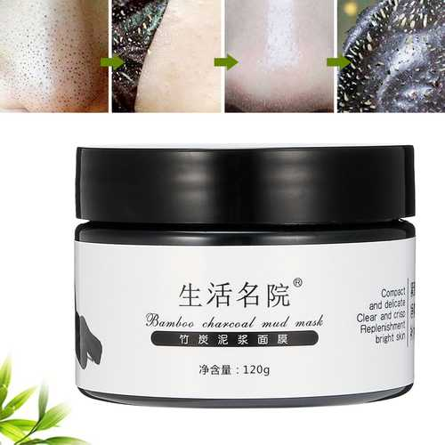 Black Bamboo Charcoal Blackhead Remover Peel Off Mask Purifying Moist Smooth Deep Cleansing