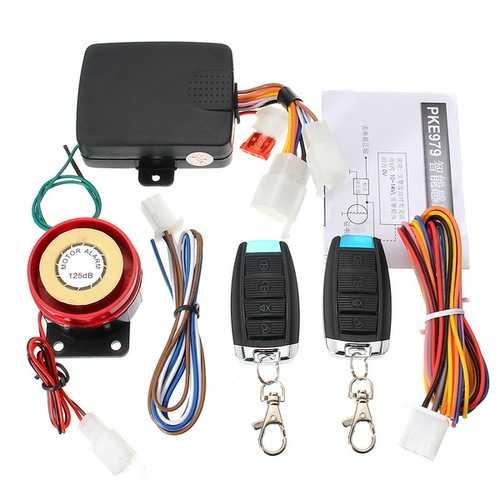 125dB 12V Intelligent  Motorcycle Alarm Lock Anti Theft Waterproof Sensor Immobilizer Black