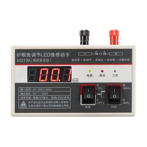 0-200V Digital LED LCD TV Backlight Tester Meter Tool Lamp Beads Repair Tool