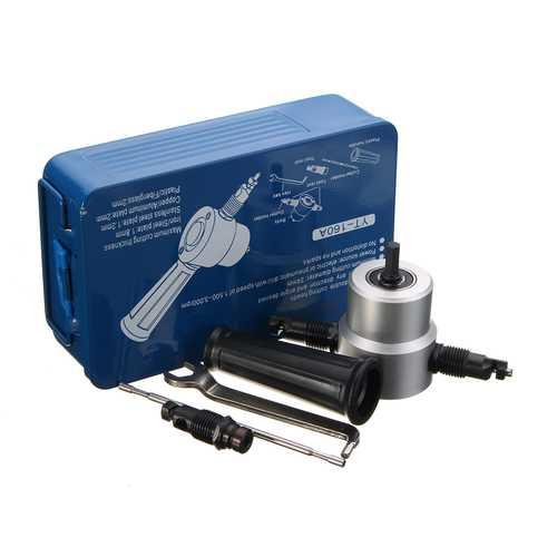 Double Head Sheet Metal Nibbler Cutter Holder Tool Power Drill Attachment