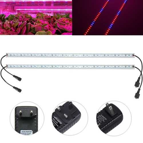 2pcs 550 RGB Non-Waterproof LED Hard Rigid Strip Bar Glow Plant Light with AC Adapter AC85-265V