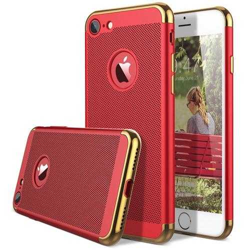 3 in 1 Double Dip Mesh Dissipating Heat Plating PC Case for iPhone 7