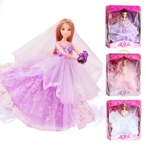 Children's Toys Wholesale 12 Joints Really Eye Pyrene Children Doll High End Dress Gift Box