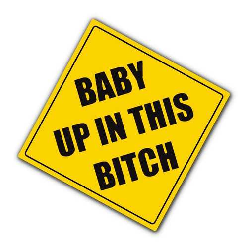 4x4 Inch Yellow Warning Baby In Car Vinyl Decal Funny Sign Stickers Auto Reflective Graphic