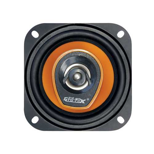 2 X Universal 4 Inch 2 Way 250W Coaxial Auto Car Speakers Replacement Audio Music