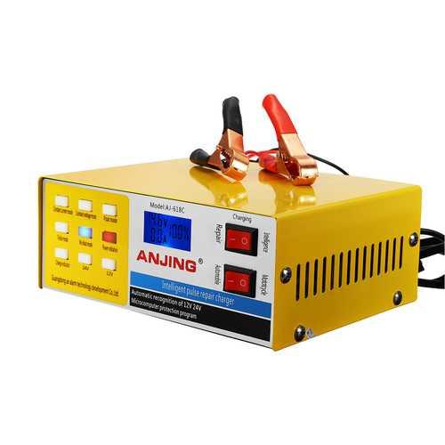 Car Battery Charger Full Automatic Intelligent 250V 12/24V 200AH Pulse Repair