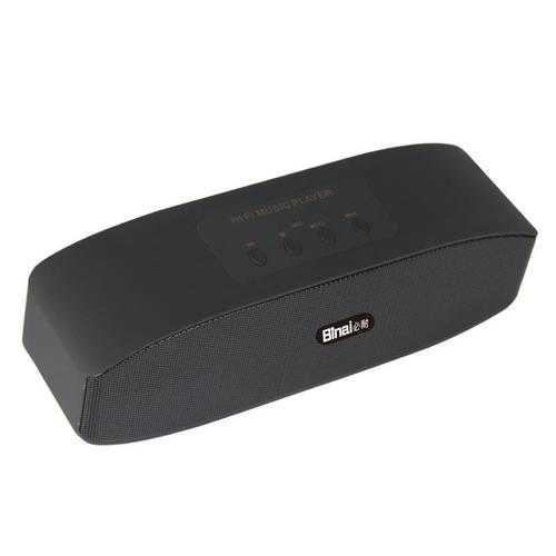 Binai K82 HiFi Wireless bluetooth Speaker Dual Drivers 1500mAh TF Card FM Radio Hands-free Speaker