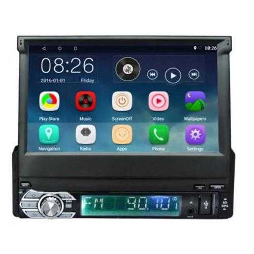 Ezonetronics CT0008 Retractable Android 5.1 Quad Core Car Radio Stereo Player GPS Navigation