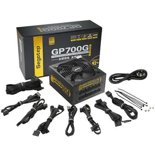 Segotep GP700G 600W Full Modular ATX PC Power Supply Gaming PSU 12V Active PFC 92% Efficiency