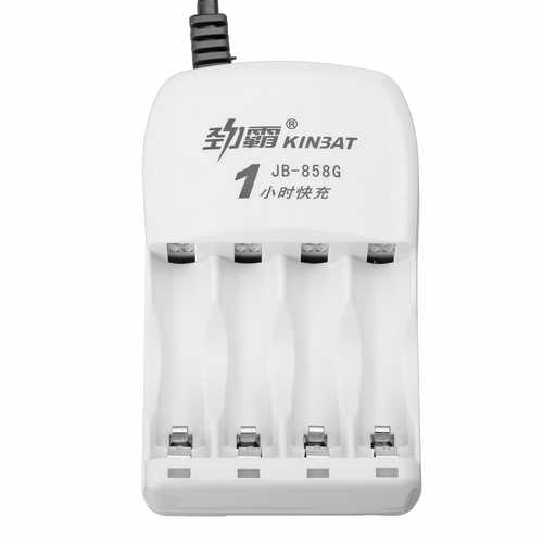 KINBAT JB-858G One Hour Quick Charge 4 Slot AA AAA Rechargeable Battery Charger
