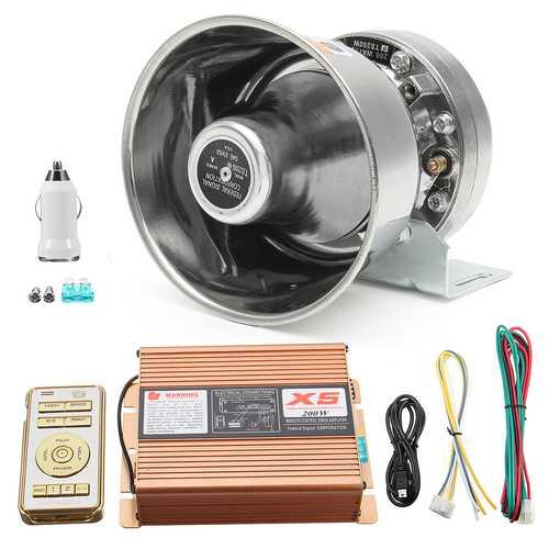 200W Warning Alarm Loud Sound Police Fire Siren Horn PA Speaker System Set