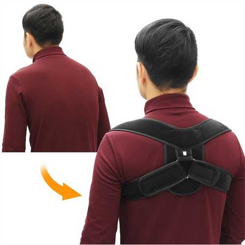Adjustable Posture Corrector Hunchbacked Lumbar Back Support