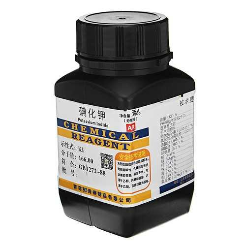 250g Potassium Iodide High Purity 99.9% AR Powder Fine Granular Crystals Lab Chemical Experiment