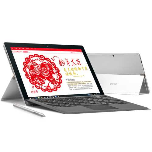 Original Box VOYO VBook i7 Plus Intel Core I7-7500U 8G RAM 256G SSD 12.6 Inch Windows 10 Home Tablet