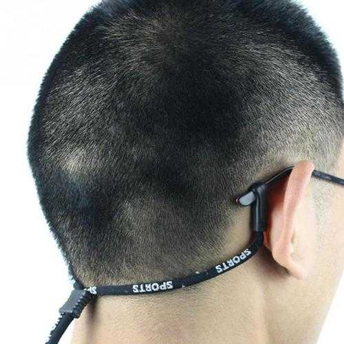 Adjustable Sunglasses Neck Cord Strap Glasses String Lanyard