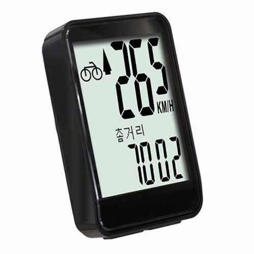 Bikevee BKV-1501 Wireless 12 Functions LED Backlight Bike Computer Bicycle Speedometer