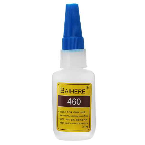 BAIHERE 460 Instant Adhesives High Performance Glue No Smell No Whitening 20g for Metal Plastic