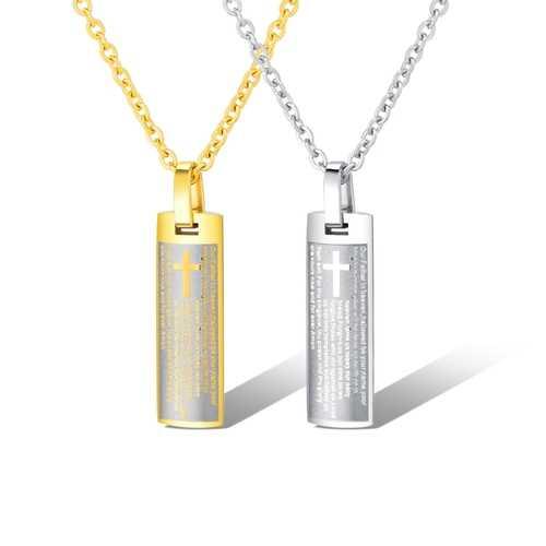 50cm Trendy Titanium Steel Cross Men's Necklace Silver Gold