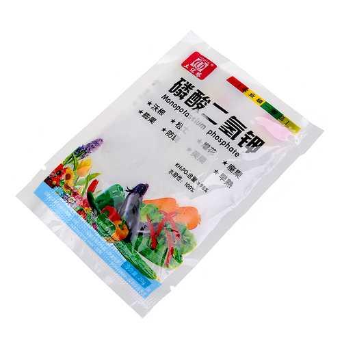 20g Monopotassium Phosphate MKP 100% Water Soluble Vegetable Flower Pot Leaf Fertilizer Plant