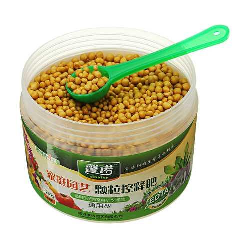 250g Safe Non-toxic Particles Plant Fertilizer for Vegetables Fruits Smart-Release Plants Food