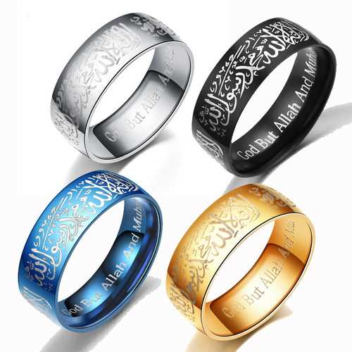 8mm Muslim Allah Words Stainless Steel Ring Religious Multicolor Gold Rings for Men